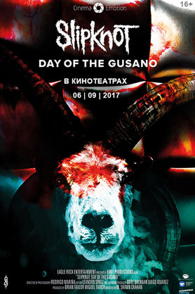 Концерт SLIPKNOT: DAY OF THE GUSANO (16+)
